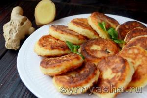 Сырники с имбирем