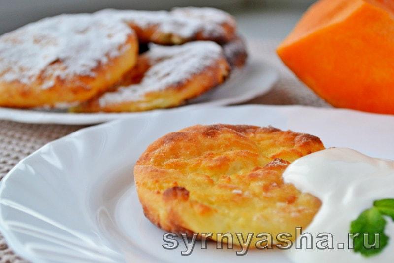 Сырники из тыквы рецепт пошагово 39