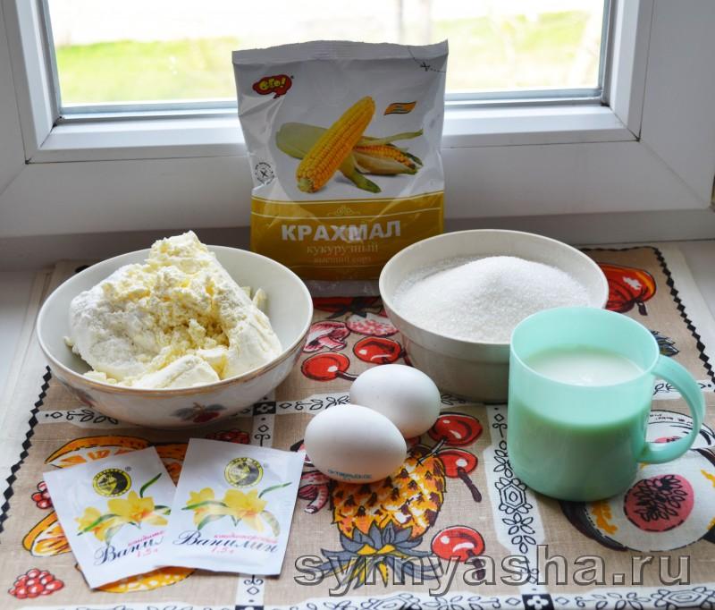 Творожная запеканка с крахмалом в духовке: фото 1
