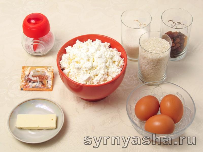 Творожно рисовая запеканка в духовке без муки и манки: фото 1